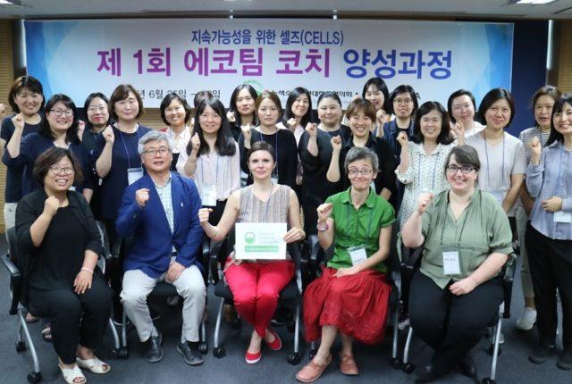Korea Ökokör