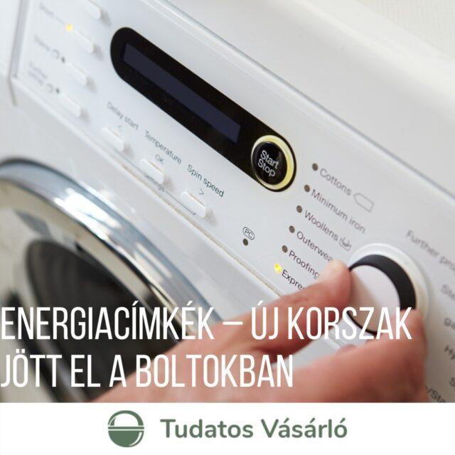"""Új és kötelező szabály lépett életbe márciustól, sok mindennapos háztartási gép új energiafogyasztási címkét kap. A változtatás célja, hogy a vásárlók a jövőben könnyebben ki tudják választani, melyiket érdemes megvenniük. Mit jelentenek a betűk? Miért nem kell megijedni, ha például csak """"C"""" osztályba sorolt mosógépet találtok? #tudatosvásárló #tudatosvasarlo #teszt #blog #otthon #review #fogyasztóvédelem #vásárlás #shopping #smartbuy #fogyasztó #idontbuyit #tudatos #consumerism #slowliving #shopless"""