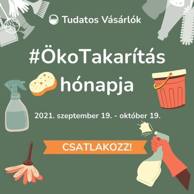 🌿ELINDULT AZ #ÖKOTAKARÍTÁS HÓNAPJA!🌿 A Tudatos Vásárlók Egyesülete szeretné felhívni a figyelmet, hogy mennyi a környezetre és az egészségünkre káros vegyszert használunk az otthonainkban a tisztaság érdekében, ezért szeptember 19. és október 19. között meghirdetjük az #ÖkoTakarítás hónapját!  🧼 Az #ÖkoTakarítás hónap célja, hogy megmutassuk, a természetes, illetve környezetbarát szerek használatával sem kell lemondanunk a tiszta, higiénikus otthonról, és szeretnénk mindenkit arra inspirálni, hogy a saját tempójában, de elinduljon a háztartászöldítés útján. Csomagolásmentesen veszed a mosogatószert? Remek! Magadnak főzöl mosószert! Gratulálunk! Ökocímkés termékekre váltasz? Csak így tovább! Az #ÖkoTakarítás hónapja során változatos kihívásokkal teheted próbára magad és tanulhatsz a zöld háztartásról, ráadásul az erőfeszítéseidet ajándékokkal jutalmazzuk! 🌿A hónap során arról is lerántjuk a leplet, hogy az ecet fertőtlenít-e! Emellett e-mail kampányunkban is részt vehetsz, amiben azt kérjük a legnagyobb áruházláncoktól, hogy legyen 5 literes kiszerelésű ecet náluk, illetve hogy a hiteles környezetbarát termékek kapjanak nagyobb hangsúlyt a boltok polcain. 🧺 Hogyan tudsz részt venni az #ÖkoTakarítás hónapjában? Vállalj egy vagy akár több kihívást a weboldalon (link a bióban), és kövesd nyomon a cikkeinket, posztjainkat a legfrissebb újdonságokért! #greenandsafe #LIFE #ökotakarítás #tudatosvásárló #vegyszermentes #vegyszermentesháztartás #hulladékmentes #zöldjövő #hulladékcsökkentés #tudatosság #tudatoséletmód #fenntarthatóság #környezetvédelem #hulladékmentesháztartás #ecofriendly #takarítás #zöldháztartás #zöldotthon #haztartas #gogreen